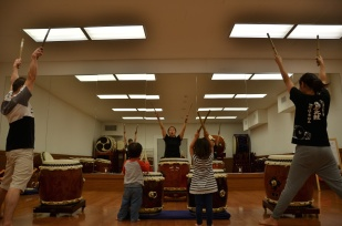 Taiko Together (Age 2-3)