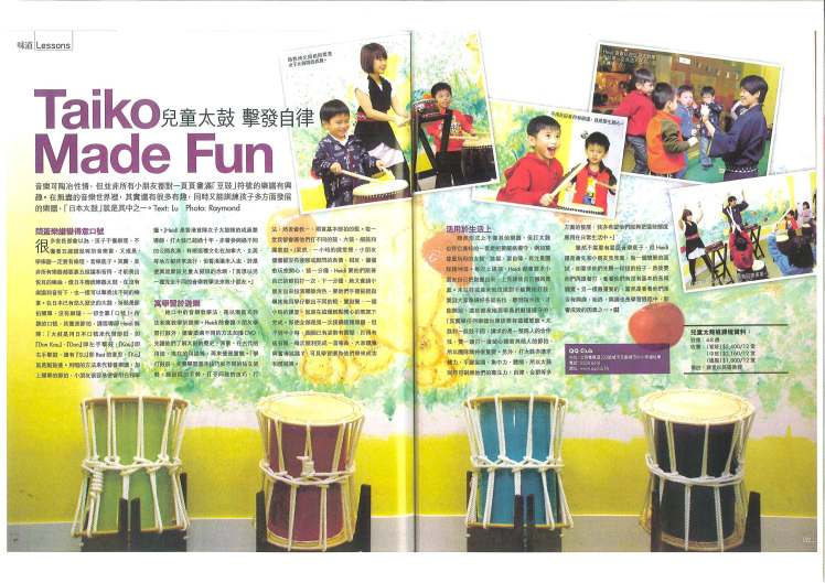 Taiko Classes at QQ Club