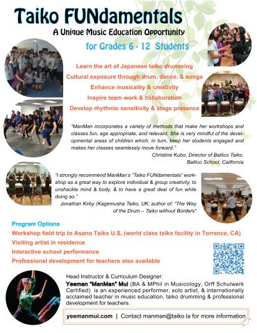 TF School Flyer 6-12_20180807